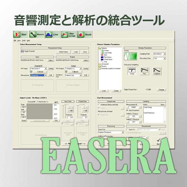 TOPページスライダー用画像-EASERA