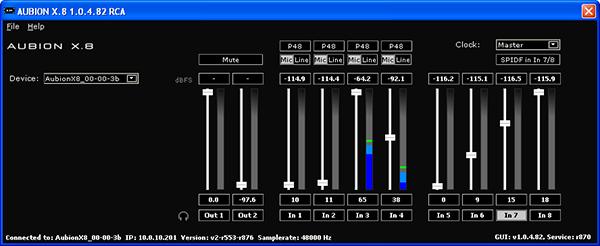 AUBIONソフト画面画像
