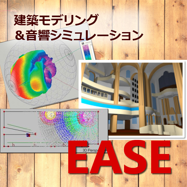 TOPページスライダー用画像-EASE