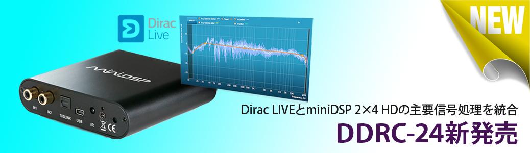 DDRC-24スライダー画像