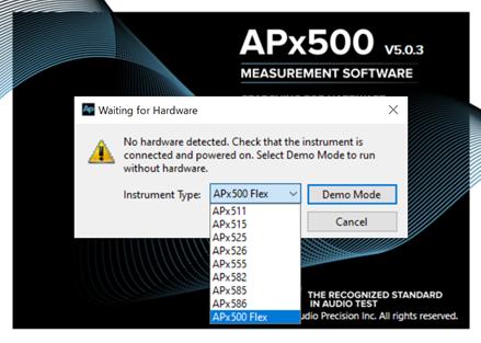 APx500 Flex選択画像